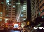 경남 밀양 아파트 화재···주민 수십명 대피