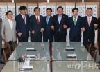 경제부총리-정책위의장-예결위간사 연석회의