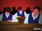 여교사 수업중 남학생들 '집단 자위행위' 논란