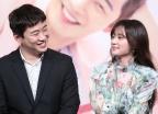 """'쌈, 마이웨이' 송하윤, 안재홍에 """"우리 헤어져"""""""