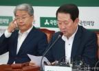 국민의당 '일단 복귀'