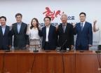 자유한국당 혁신위 인선 마무리...첫회의 개최