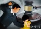 12개월 아들 주먹으로 때려 사망… '징역 20년' 구형