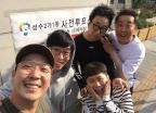 """'무한도전' 측, '씻김굿' 자막 사과…""""다시보기서 삭제"""""""