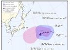 중형급으로 발달한 제5호 태풍 '노루'…경로는?