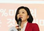 """류여해 """"박근혜 재판 생중계, 논리 비약"""" 주장"""