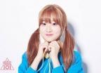 '프듀 12위' 한혜리, 스타제국과 결별