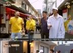 '한끼줍쇼' 산다라박·이홍기, 신주쿠에서도 통하는 한류스타