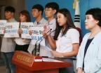 청소년 선거운동 촉구 기자회견