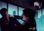 4500원 택시요금 안내려 70대 기사 폭행한 20대