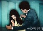 """20대 간호사 상습추행 70대 병원장 """"친밀감 표시"""""""