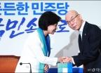 이효성 방통위원장, 추미애 대표 예방