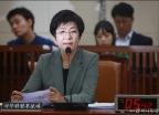 김영주 장관 후보 '증여세 탈루 의혹 송구'