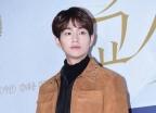 """샤이니 온유, '성추행 혐의' 경찰 조사… """"기억 안 나"""""""