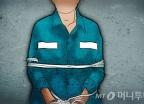 회삿돈 수천만원 빼돌린 30대 여직원 구속