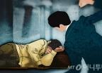 치매 앓는 아버지 때려 숨지게 한 40대 긴급체포