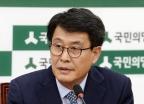 김광수 의원, 50대女 폭행 혐의로 14일 경찰 소환