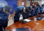 김부겸 장관, 경찰 지휘부와 대국민 사과