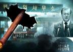 잊혀진 남북 경협…어디서 물꼬를 틀까?