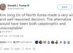 """트럼프 """"김정은, 현명한 결정…재앙 벌어졌을 것"""""""