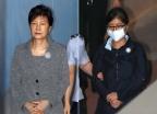 옷 바꿔입은 박근혜·최순실…구치소에서 가능?