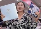 """""""문재인 우표 추가발행 검토 안해""""…우표첩만 더 제작"""