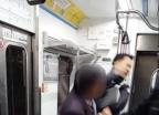 취객은 폭행·몰카범은 발뺌… 지하철 보안관 '수난'