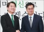 김동연 부총리, 안철수 신임 대표 예방