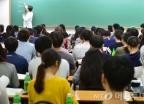 """""""전공 5만원, 교양 3만원""""…대학가 '강의거래' 기승"""