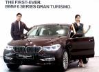 BMW 뉴 6시리즈 그란 투리스모 공개