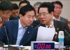 농해수위 출석한 김영춘-김영록 장관