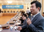 강연하는 김진표 전 국정기획자문위원장