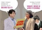 """논란의 소년법…네티즌 50% """"폐지하라"""", 43%는 """"개정해야"""""""