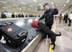 공항밀반입 어떻게…남경필 장남 마약사건 의문점