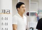 """'마약·음주운전' 차주혁, 최후변론서 눈물… """"선처 부탁"""""""