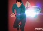 경찰, 임금체불 조사받다 도주한 30대 구속영장 신청