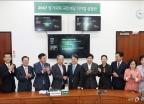 국민의당, 2017 정기국회 디지털 상황판 설치