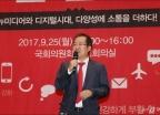홍준표 '질문은 소통, 답변은 불통'