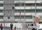 미국 대사관에 걸린 '추모 조기'
