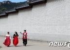 연휴 막바지는 궁궐 나들이