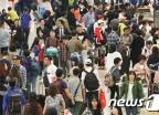 붐비는 인천공항 입국장