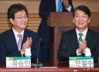 안철수-유승민, 선거제도 개편 토론회 참석