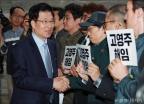 MBC 노조원 격려하는 신경민 의원