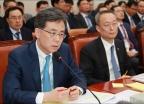 국감 출석한 김현종 통상교섭본부장