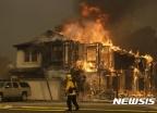 캘리포니아 산불 1주일째…사망 40명·실종 300명 달해
