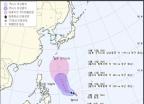 태풍 란, 오키나와 방면으로 이동…제주도 영향은?