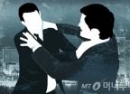 """""""왜 어깨 부딪혀""""…광주서 행인 폭행 혐의 30대 입건"""