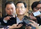 '뇌물수수 의혹' 구은수 전 청장 검찰 출석