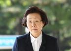 '허위사실 유포 혐의' 신연희, 첫 공판 출석