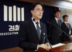 검찰, '백남기 농민 사망은 공권력남용'